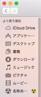 FinderでCDを表示