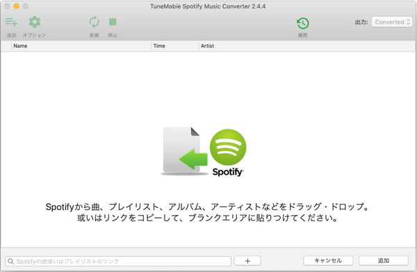 TuneMobie Spotify Music Converter for Macに曲を追加