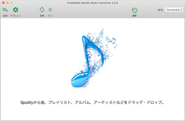Spotify Music Converter for Macのインターフェース